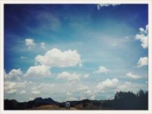 Alpine, Study Butte, TX