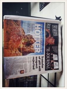 headline / Nevada